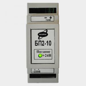 Импульсный блок питания БП2-10 24В, мощность 10 Вт