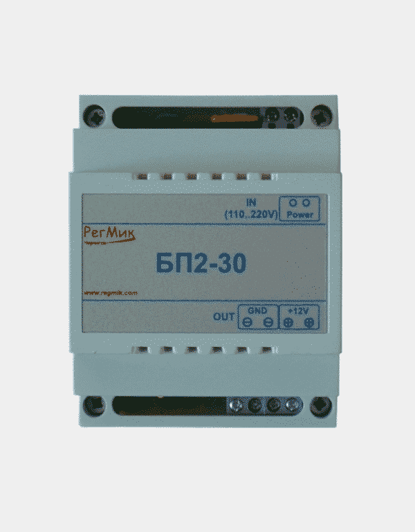 Импульсный блок питания БП2-30 12в , мощность 30 Вт