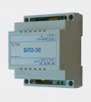 Блок питания БП2-30 12в , мощность 30 Вт вид с боку