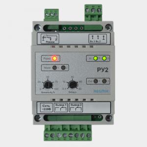 Регулятор уровня двухканальный (РУ2)
