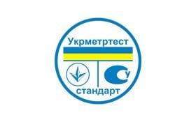 Получен сертификат проверки типа на Термопреобразователи сопротивления «РегМик ТСМ-…, РегМик ТСП-…»
