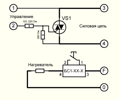 Схема симисторного блока однофазного и пример подключения
