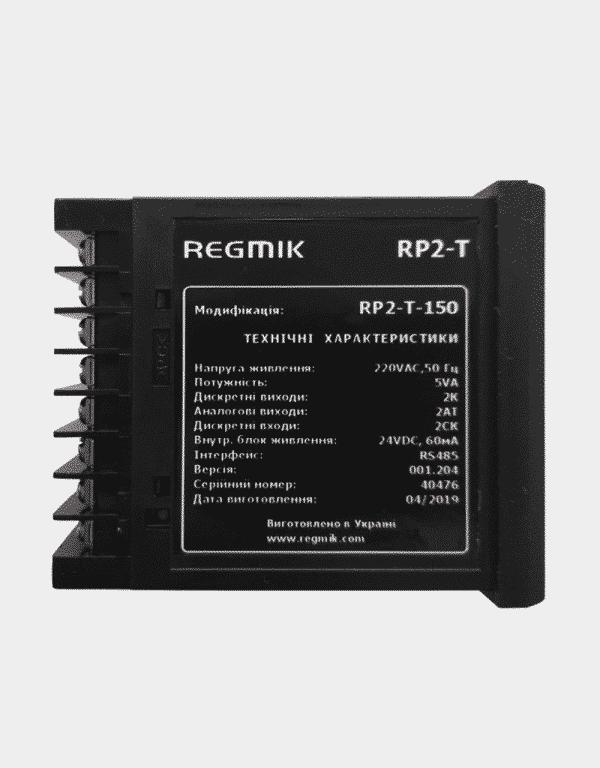 РП2-Т-технические-характеристики